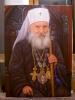 patrijarh-pavle-slika